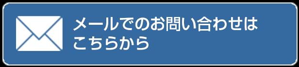050-3737-6315